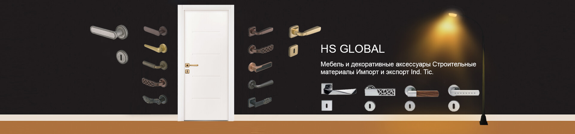 hs global