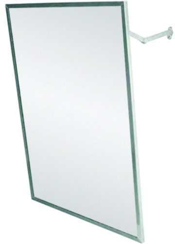Engelli Aynası